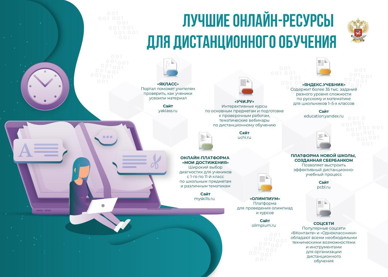 http://mor-school-3.ucoz.ru/DO/62c3791e70a9dd10552b_2000x.jpg