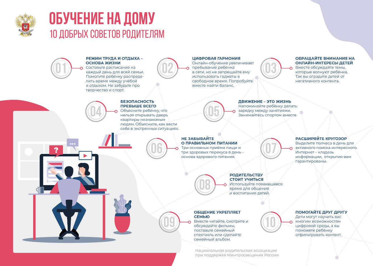 http://mor-school-3.ucoz.ru/DO/7661b36a25c72bca74fd_2000x.jpg